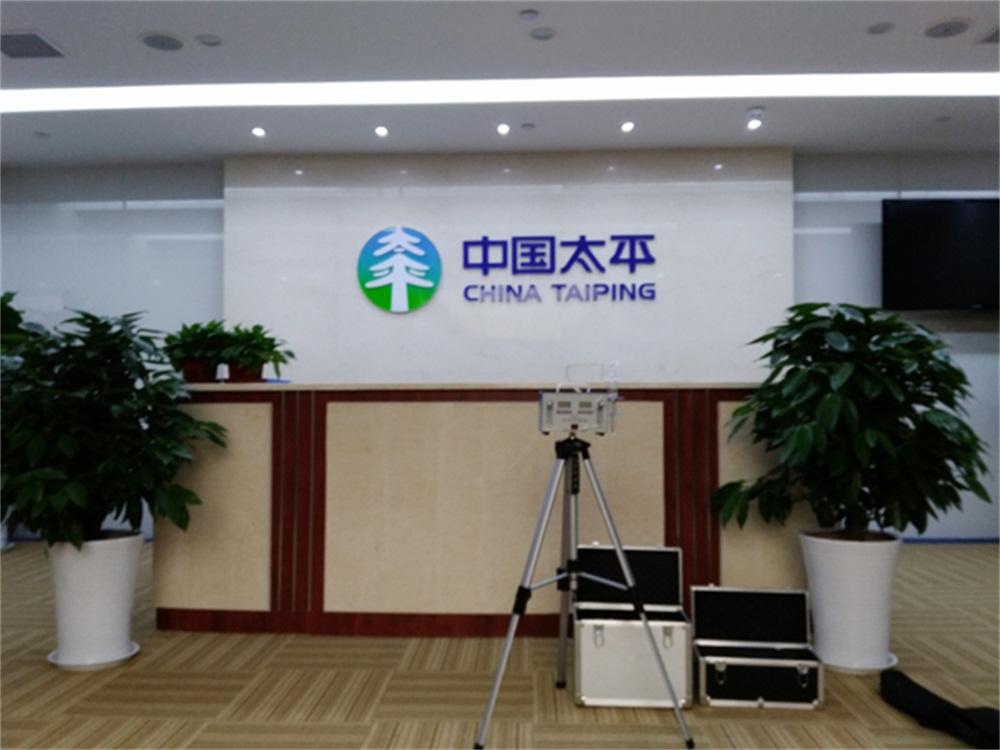 中国太平室内检测