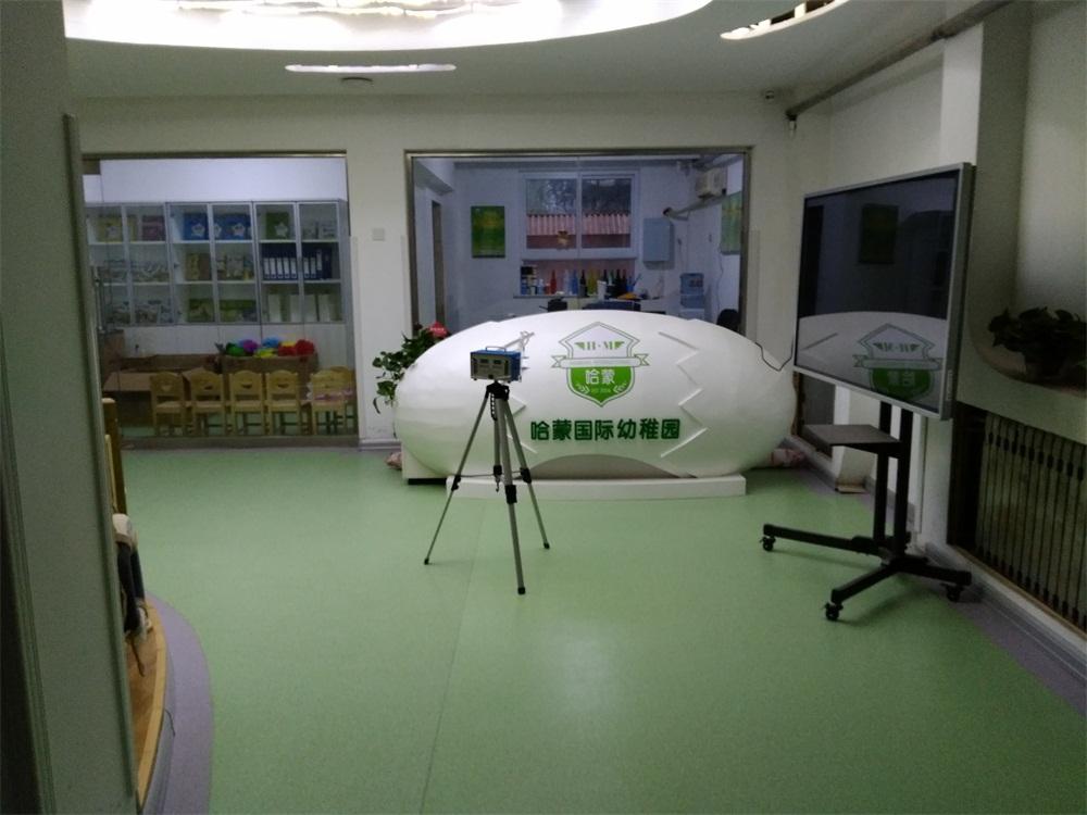 哈蒙国际幼稚园室内检测